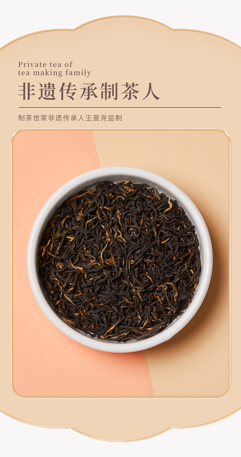 南山金桂乌龙(图5)